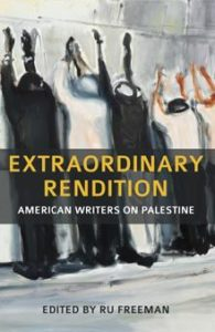 Extraordinary Rendition by Ru Freeman